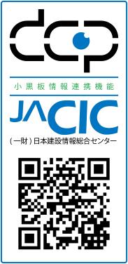 日本建設情報総合センター